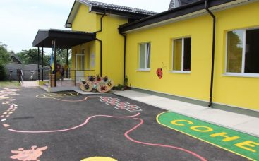 Kindergarten in Hnivan. Modernised withing EU initiative Covenant of Mayors - Demonstration project