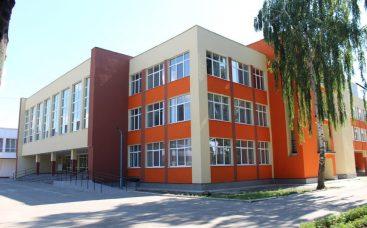 EU helped to refurbish school 7 in Sumy