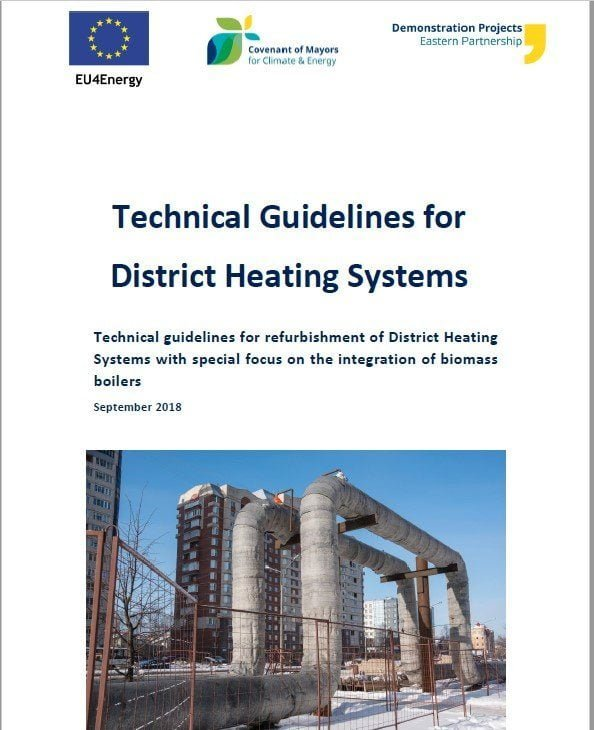 Technical guide on the district heating projects implementation